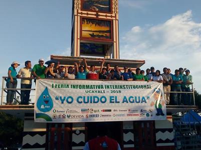 """Participando en la Primera Feria """"YO CUIDO EL AGUA"""""""